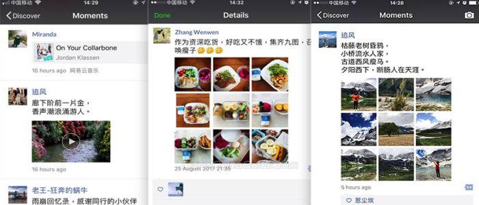 WeChat APK v7 0 6 Download for Android modgameapk net