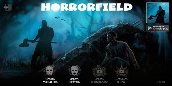 Horrorfield apk mod