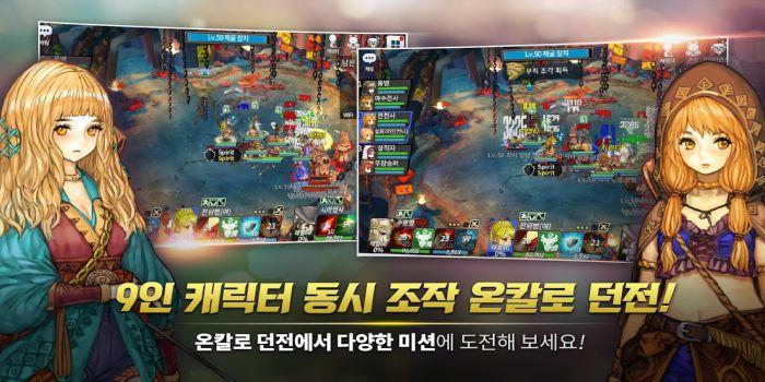 Spiritwish APK gameplay
