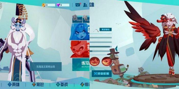 Shining Arena apk game mode