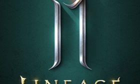 Lineage 2M apk icon