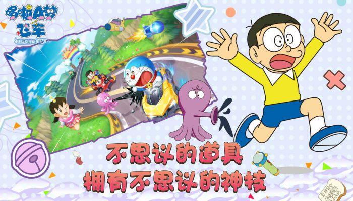 Doraemon Kart mod apk items download