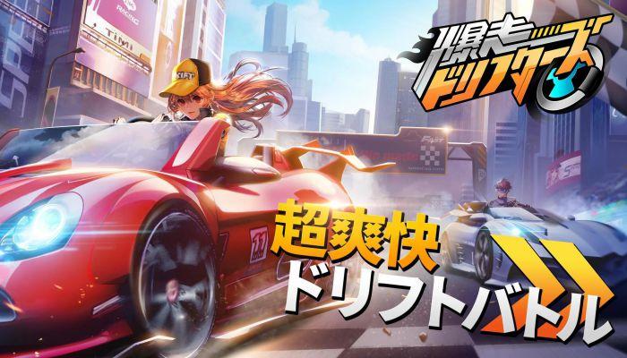 qq speed