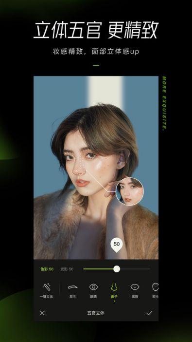 App Xingtu 醒图 khuyet diem download
